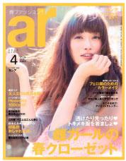 book 雑誌Ar